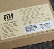 Review-Xiaomi-MI3-SpecPhone 003