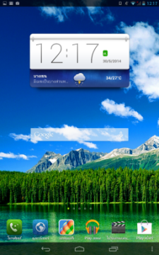 Screenshot_2014-05-30-12-18-00