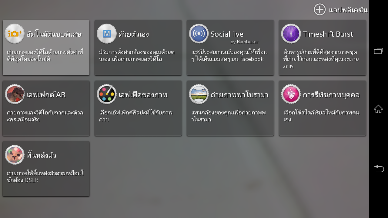 Screenshot_2014-06-14-16-36-13
