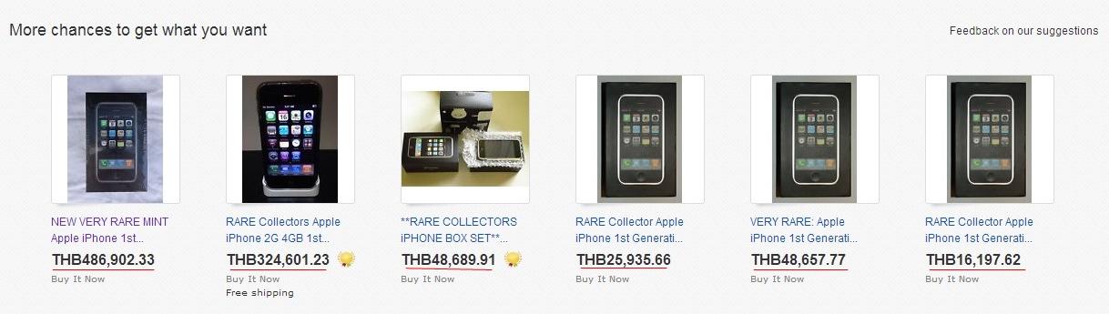 iPhone 2G 480000 baht 02