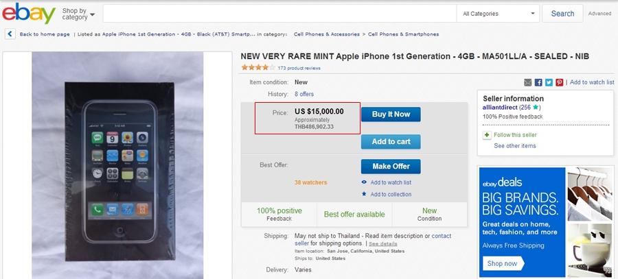 iPhone 2G 480000 baht 03