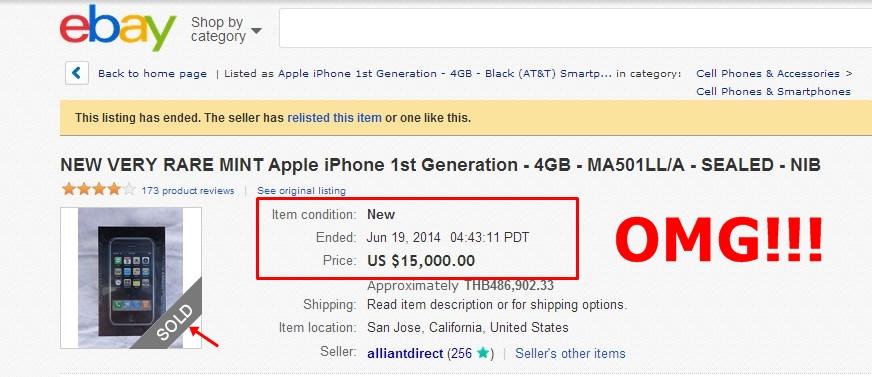 แหม่…ทำไปได้ iPhone 2G มีค่า ขายได้ราคาร่วมห้าแสนบาทบน Ebay !!