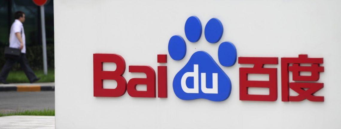 Baidu เตรียมสร้างสมาร์ทโฟนเป็นของตัวเอง ขุมพลัง MediaTek ซะด้วย