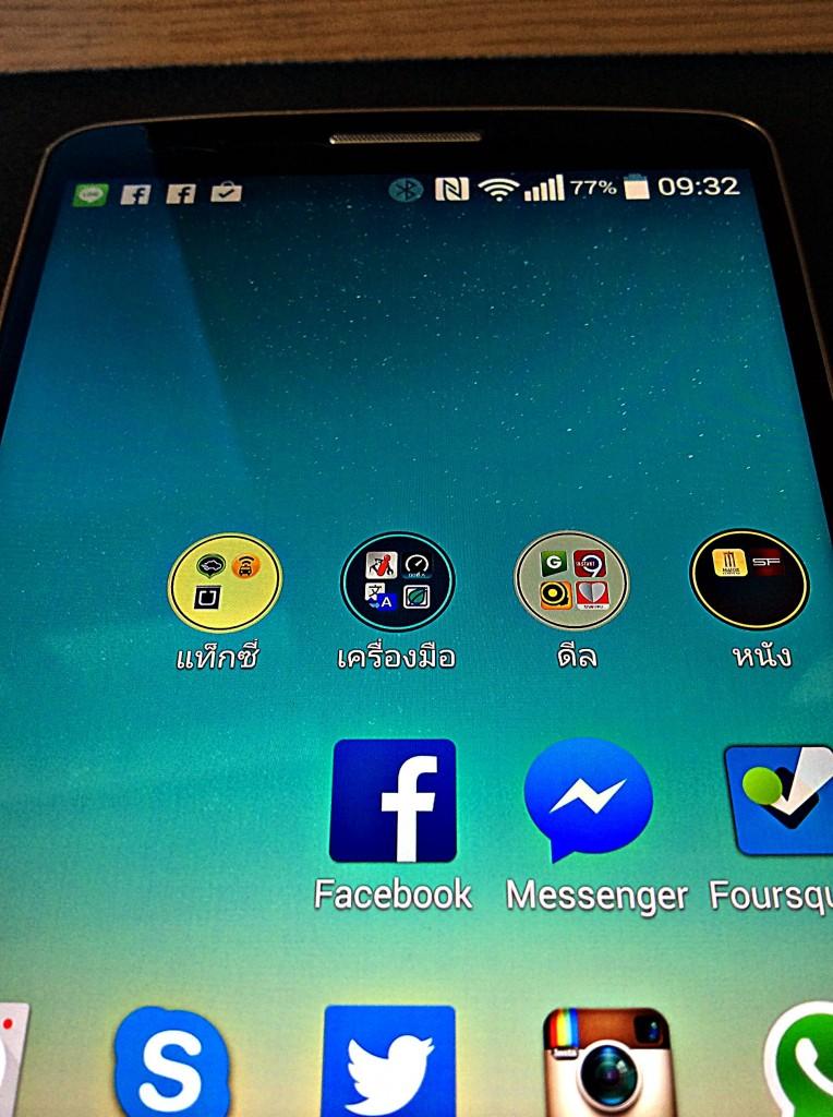 LG แถลงปัญหาหน้าจอเป็นเส้นของ LG G3 เป็นเรื่องปกติ ชี้เป็นส่วนของแผง digitizer
