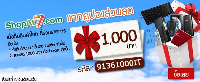 660x272_coupon-1000