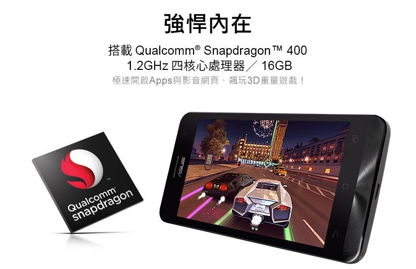 วิถีแห่ง Zen บน Snapdragon – Asus Zenfone 5 LTE เคาะราคาแล้วจ้า เจอกันอาทิตย์หน้า