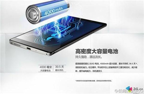 Lenovo-K920-battery