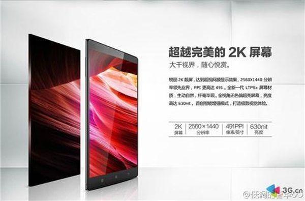 Lenovo-K920-display