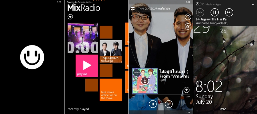 Lumia 930 MixRadio