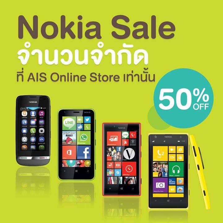 Nokia 50 Per