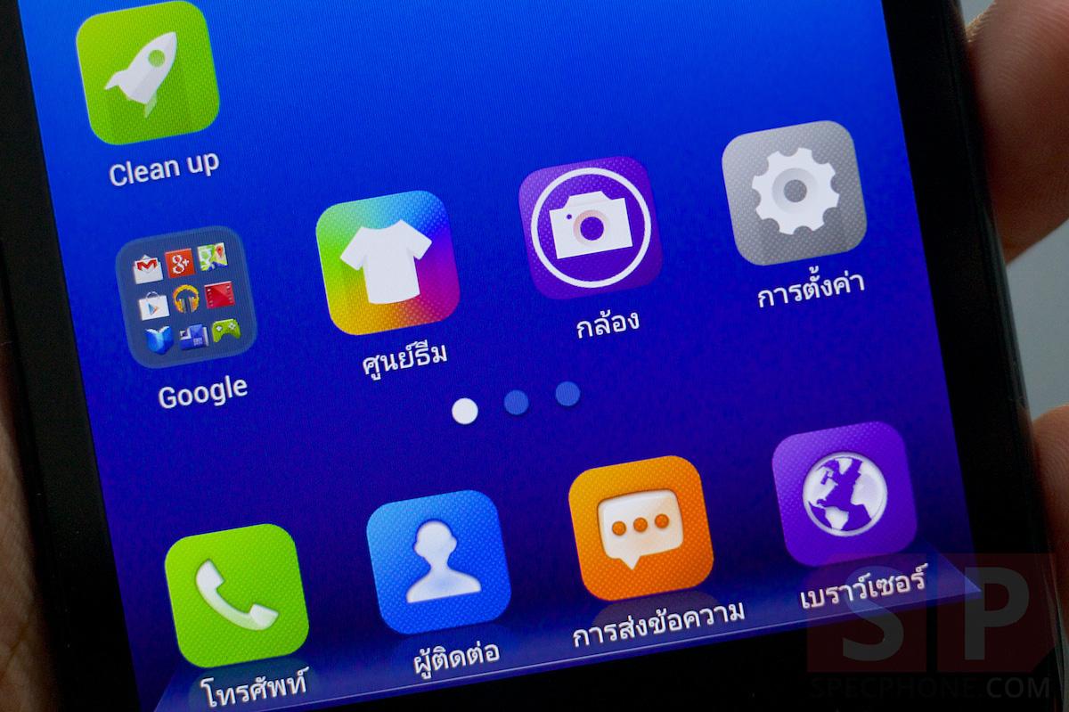 Review Lenovo A859 SpecPhone 0061