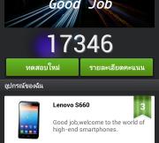 Review-Lenovo-S660-SpecPhone 042
