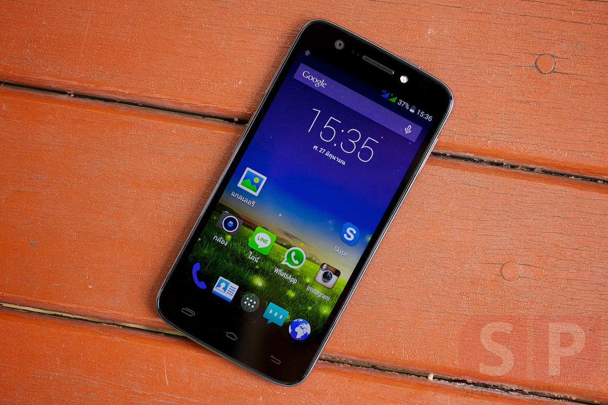 Review-i-mobile-occo-SpecPhone 006