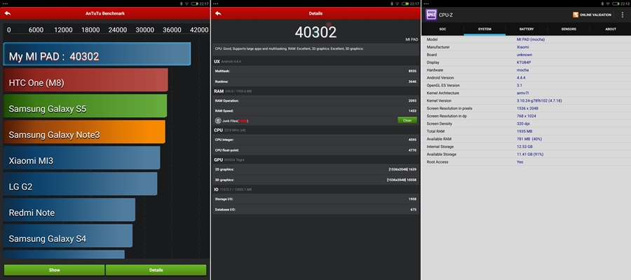 Screenshot Xiaomi Mi Pad
