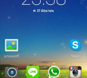 Screenshot_2014-06-27-23-38-36