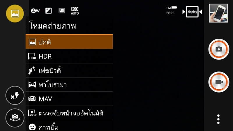 Screenshot_2014-07-08-16-46-25