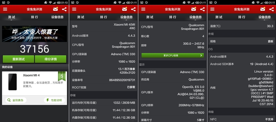 Xiaomi-Mi-4-camera-samples-and-benchmarks-horz