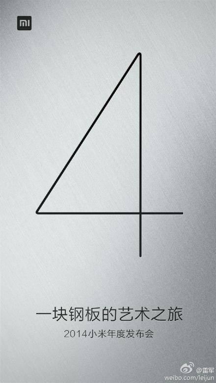 ยังไม่ทันจะเข้าไทย รุ่นใหม่ก็จะมาซะและ กับ Xiaomi Mi4 เจอกัน 22 กรกฎาคมนี้