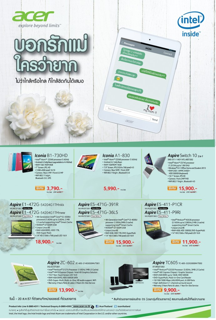 acer Thairat mom 9.875x15 in 9 cre