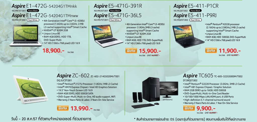 acer Thairat mom notebook