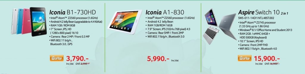 acer Thairat mom tablet