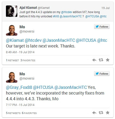 HTC One M8 เตรียมเฮ รับ Android 4.4.3 สัปดาห์หน้าแน่นอน