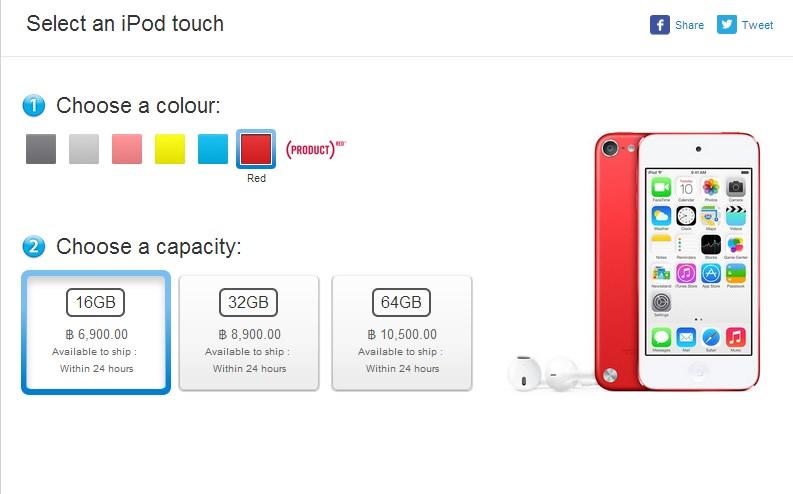 Apple วางขาย iPod Touch Gen 5 รุ่นความจุ 16 GB ในไทยแล้ว สนนราคา 6,900 บาท