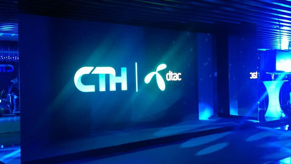 Dtac จับมือ CTH เปิดตัวแพ็คเกจ Dtac CTH ราคาเริ่มต้น 499 บาทต่อเดือน