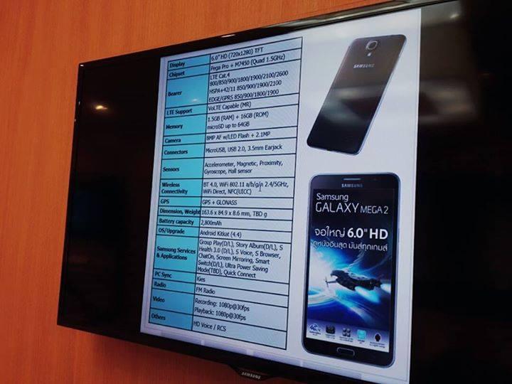 ใกล้ถึงเวลาที่เราจะได้เห็น Samsung Galaxy MEGA 2 แว้ววว