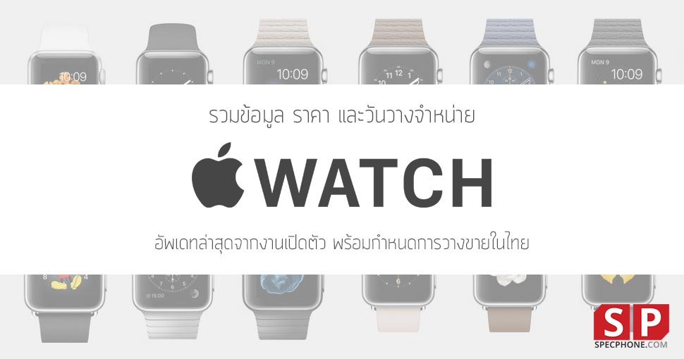 Apple-Watch-10
