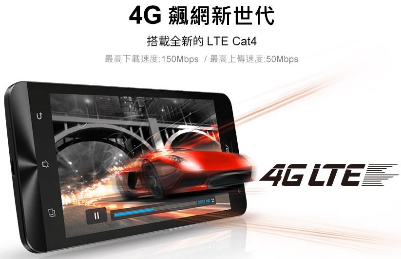 ซื้อ Asus Zenfone 5 LTE เครื่องหิ้วมาใช้ก่อนเลยดีไหม?