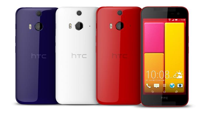 ตามสูตร HTC เปิดตัว Butterfly 2 ผีเสื้อความละเอียดสูง Duo Camera 13 ล้านพิกเซล