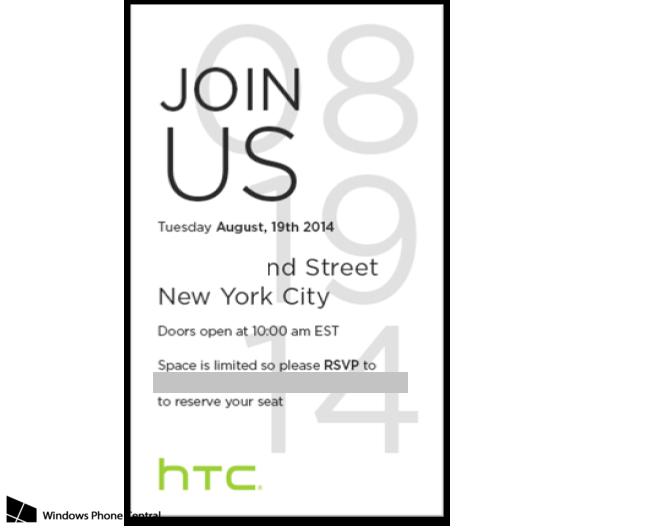 HTC_Invite