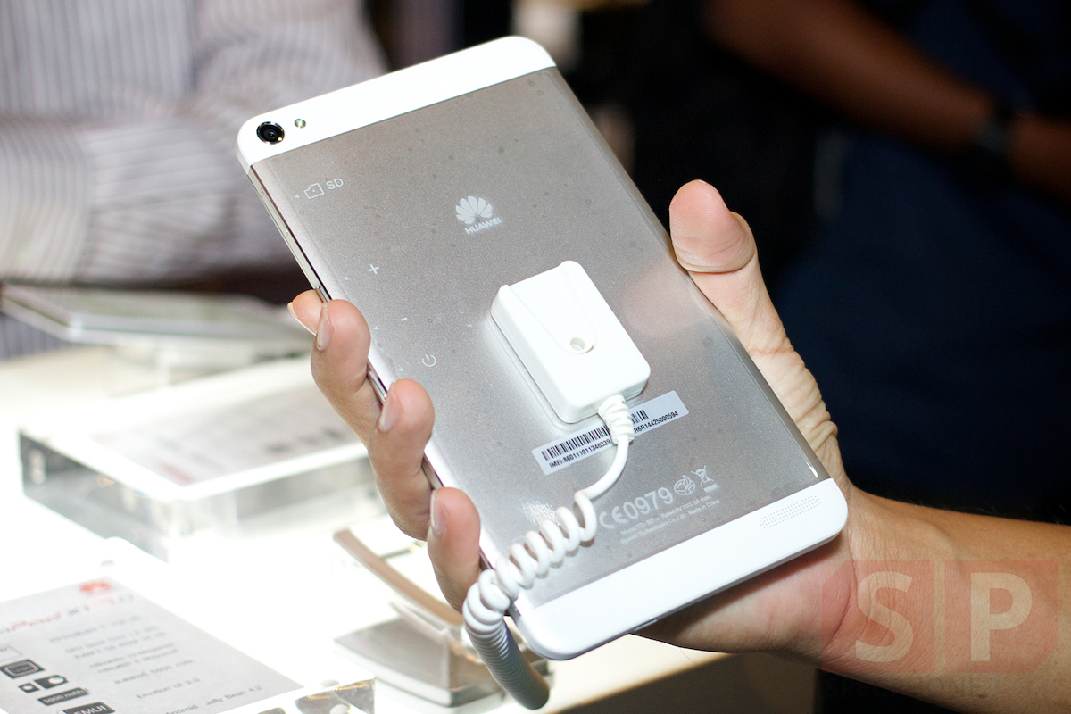 Hands-on-Huawei-Ascend-G6-Honor-3X-MediaPad-youth-2-MediaPad-X1-SpecPhone 032