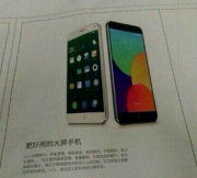Leaflet-for-the-standard-version-of-the-Meizu-MX4-leaks5.jpg
