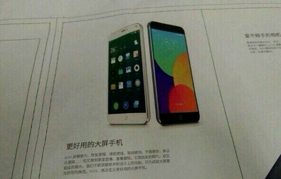 Leaflet for the standard version of the Meizu MX4 leaks5.jpg