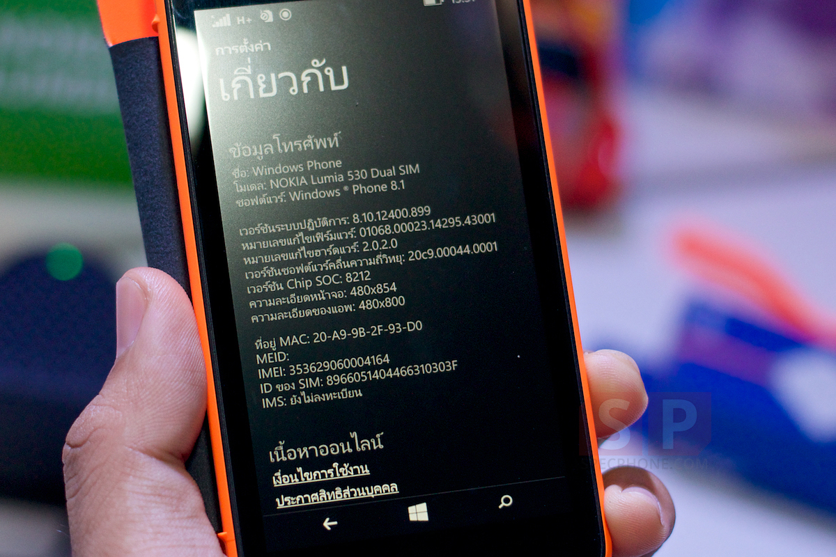 Nokia-Lumia-530-launching-event-SpecPhone 004