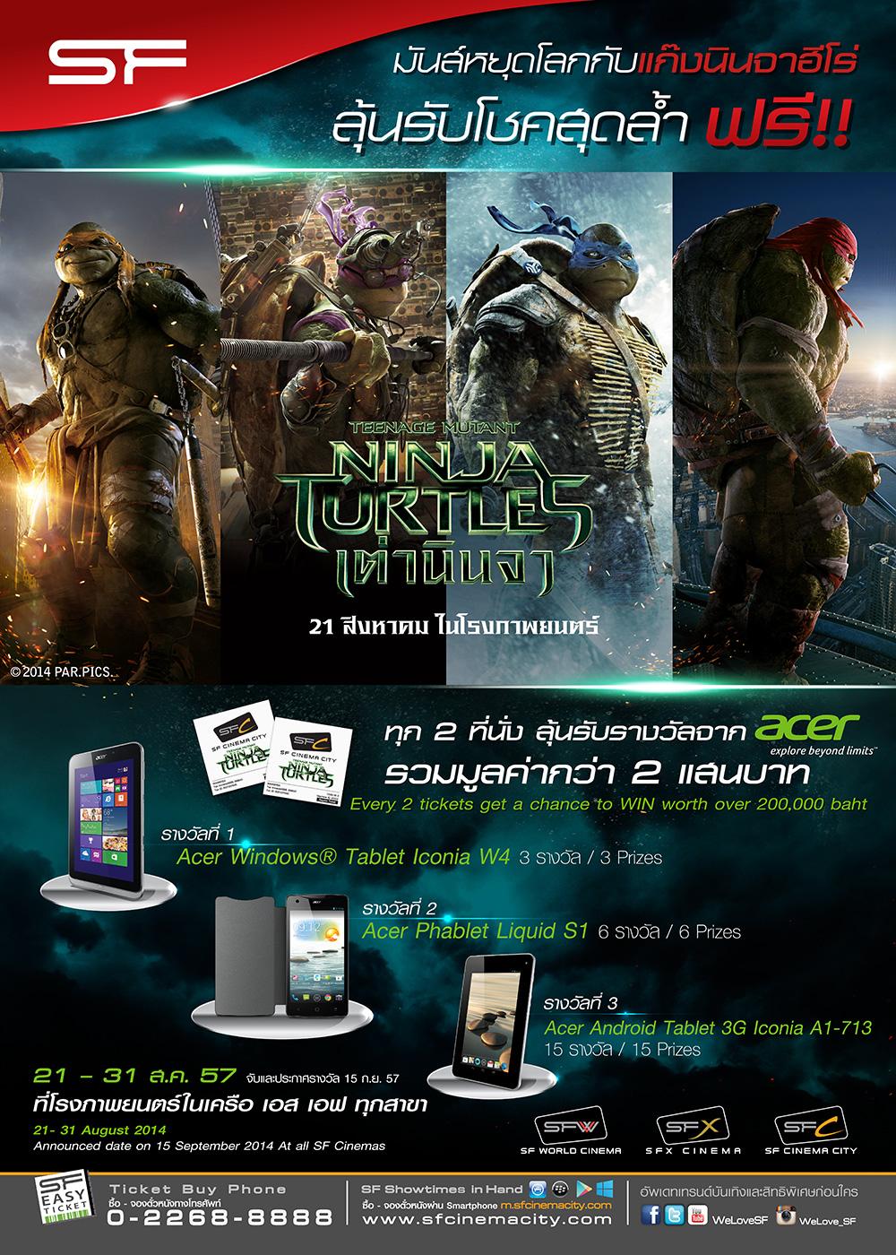 Poster_Promotion-Ninja-Turtles_50x70-cm-01 (4)