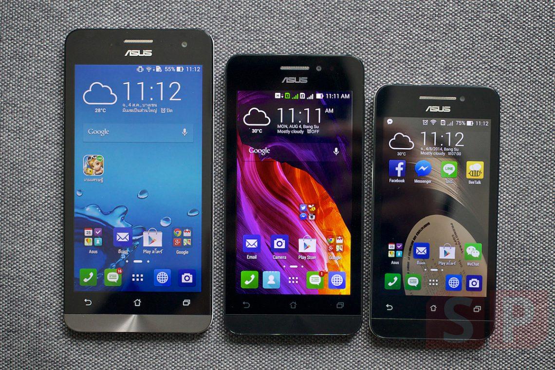 Zenfone 4.5 ต่างกับ Zenfone 4 และ Zenfone 5 ตรงไหนบ้าง มาดูกัน