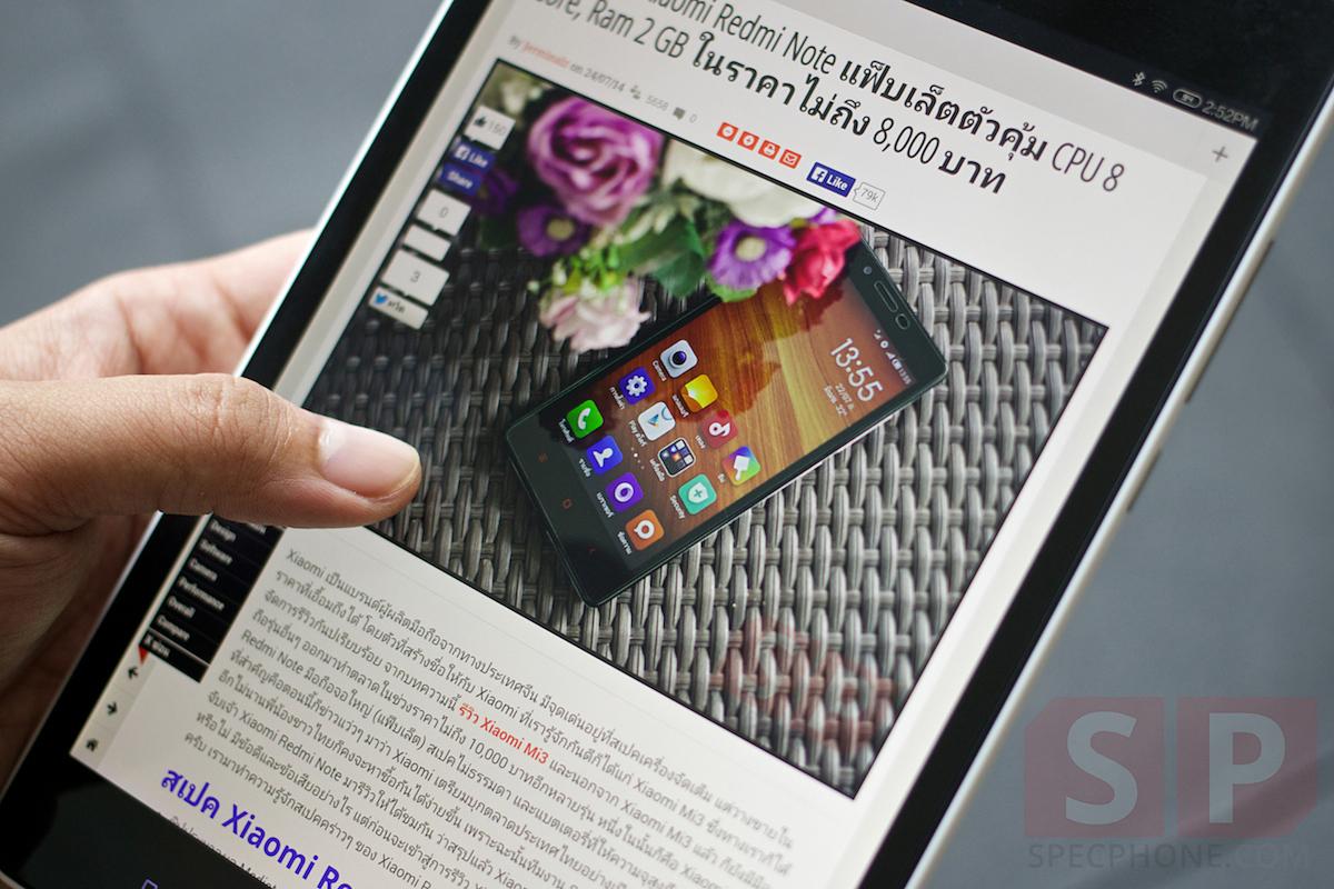 Review-Xiaomi-Mi-Pad-SpecPhone 025