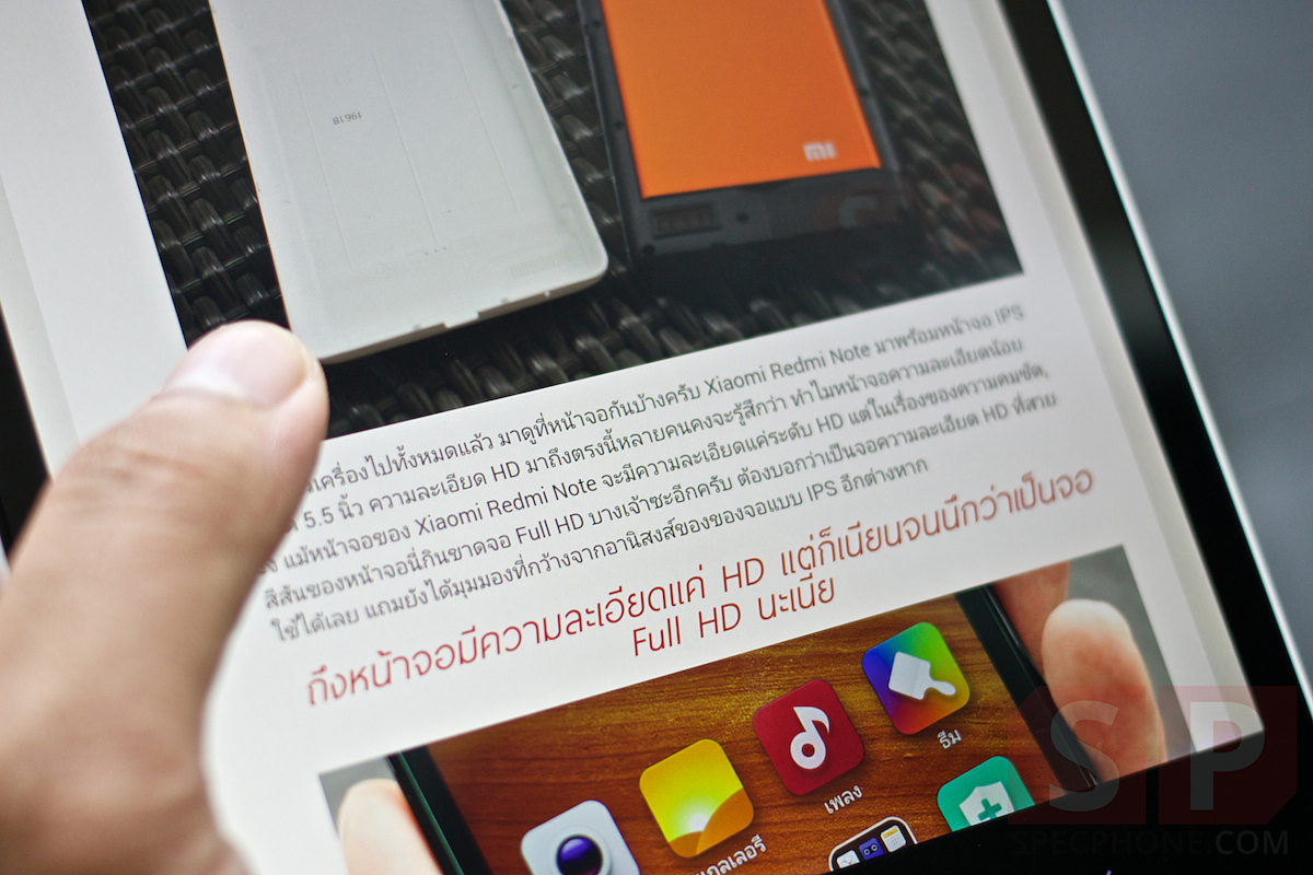Review-Xiaomi-Mi-Pad-SpecPhone 026