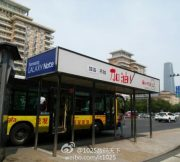 Samsung-kicks-off-Note-4-teaser-ad-campaign-in-China2