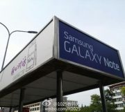 Samsung-kicks-off-Note-4-teaser-ad-campaign-in-China5