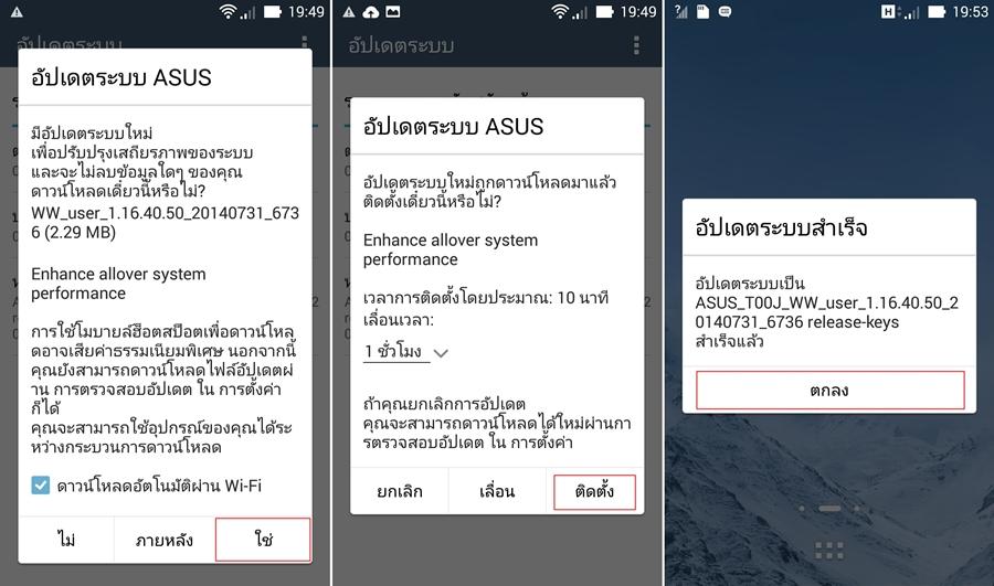 Screenshot_2014-08-05-19-49-17-horz