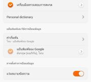 Screenshot_2014-08-18-23-53-59