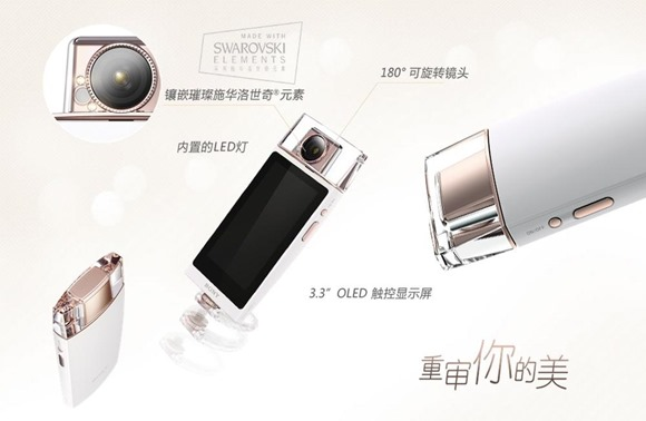 Sony-DSC-KW1-selfie-camera