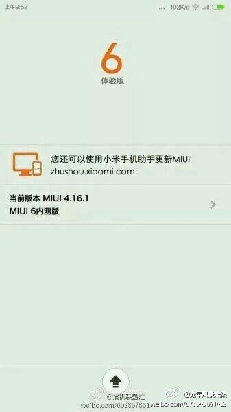 Xiaomi MIUI 6 gallery3