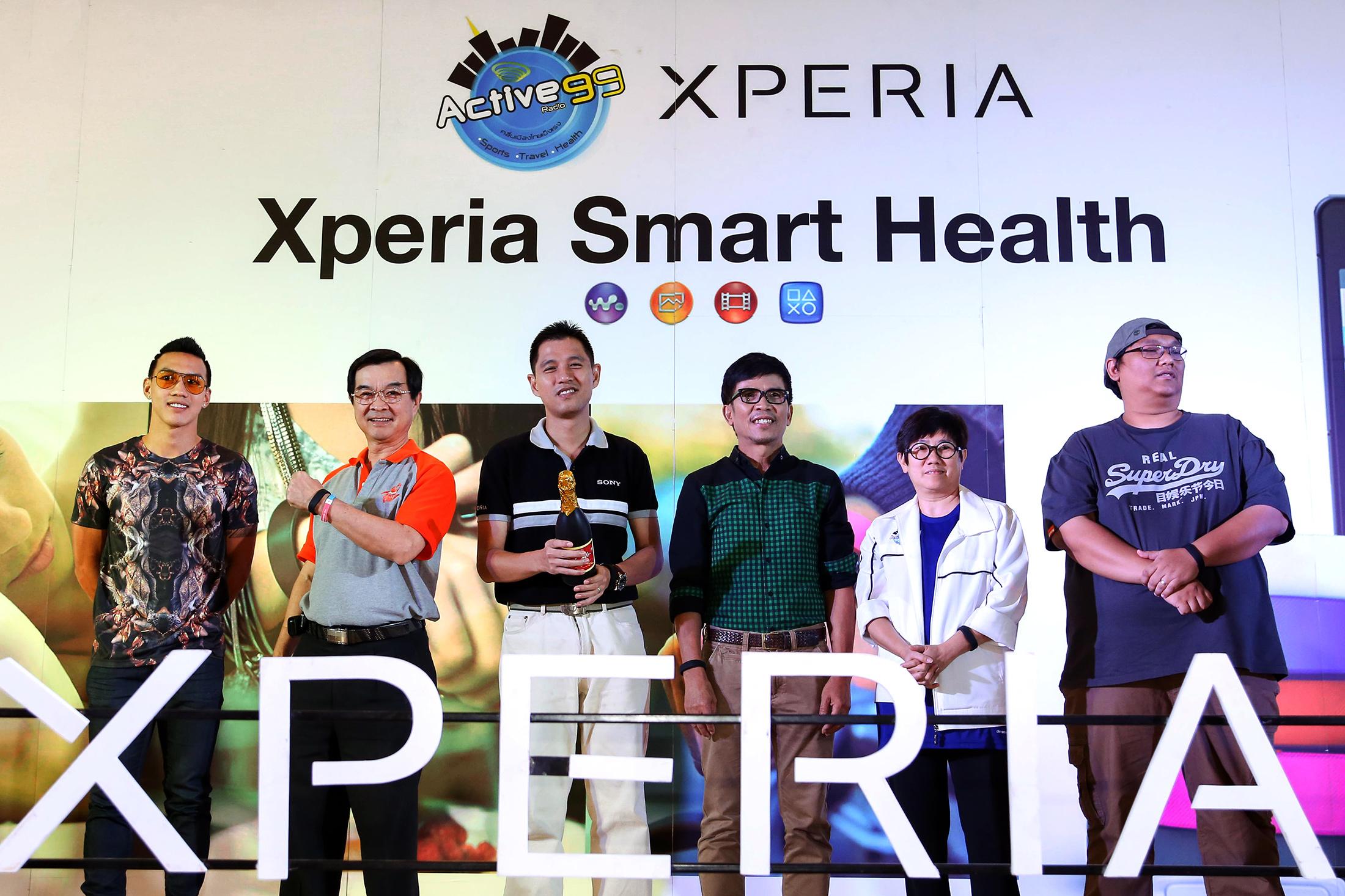 Xperia-Smart-Health_1
