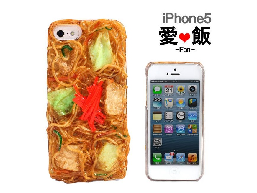 Yakisoba-iPhone-55S-case