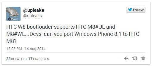 ลือ Bootloader ของ HTC One M8 สามารถรองรับ Windows Phone ได้ มีแววทำ Dual boot ได้ในตัว